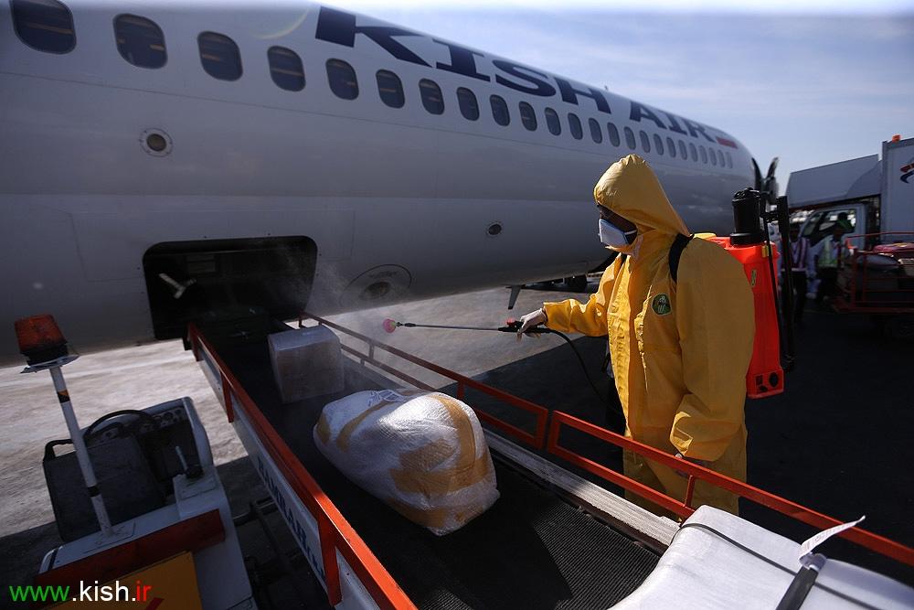 راه اندازی سامانه خود اظهاری برای بازگشت کیشوندان از مسافرت هاي نوروزي