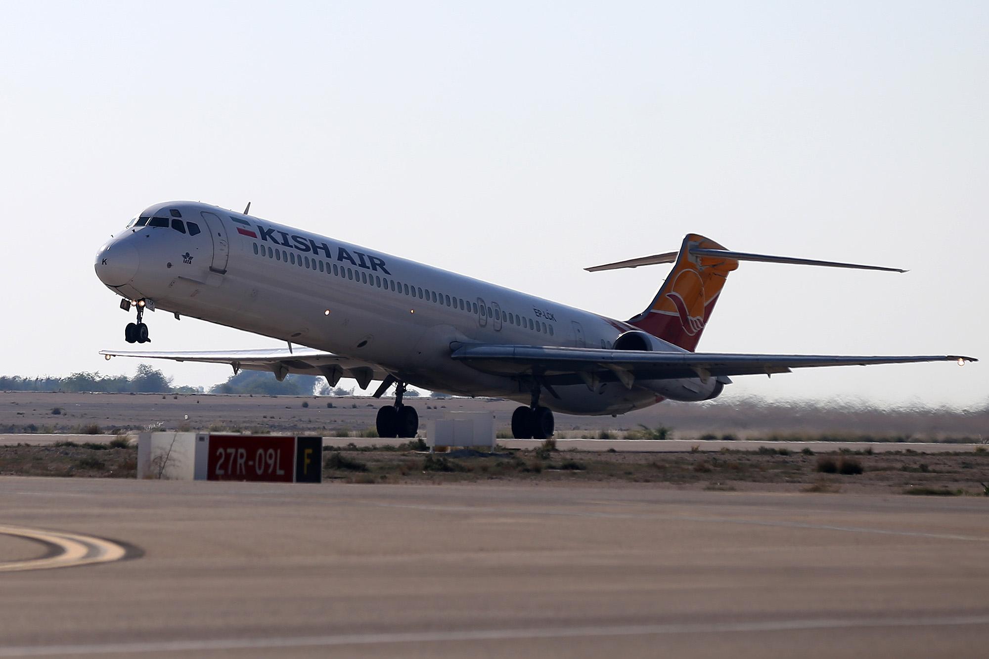 برقراری دومین پرواز فوق العاده شرکت هواپیمایی کیش